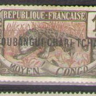 Убанги Шари 1915 чистая