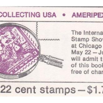 БУКЛЕТ США = 1,76 $ =