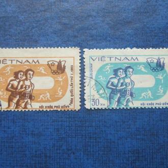 2 марки Вьетнам 1983 спорт полная серия гаш