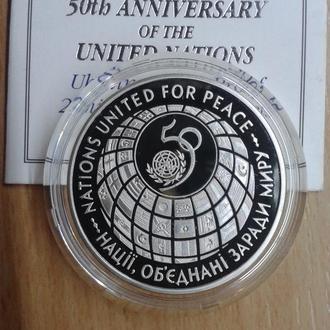 ООН-50 1996 РІДНА КАСУЛА +cертифікат +футляр