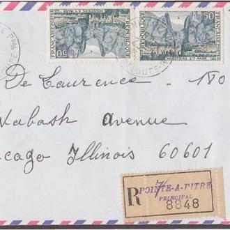 Франция 1965 ЦЕЛЬНАЯ ВЕЩЬ ЗАКАЗНОЕ ОТПРАВЛЕНИЕ ПИСЬМО АВИА ПОЧТА ИСТОРИЯ ПОЧТЫ КЛАССИКА СТАНДАРТ