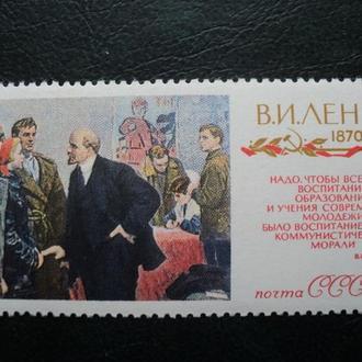 1970  К 100-летию Ленина **