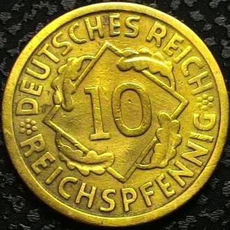 Германия 10 пфеннигов 1924 E год  СОСТОЯНИЕ!