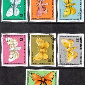 Монголия 1977 Бабочки
