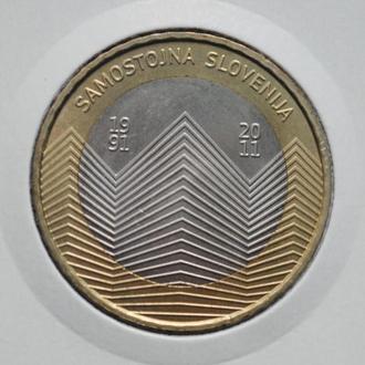 Словения 3 евро 2011 г., UNC, '20 лет независимости Словении'