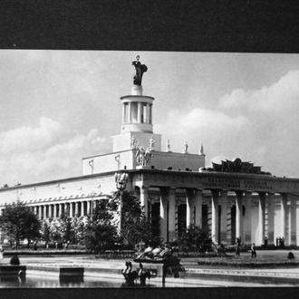 Москва. 1954.  Выставка. Павильон Белорусской ССР. Чистая.