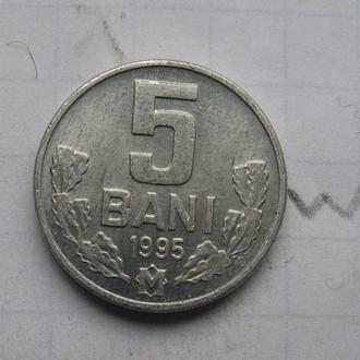 МОЛДОВА 5 бани 1995 года.