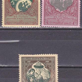 Царская Россия 1914 MH