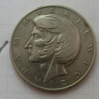ПОЛЬША, 10 злотых 1975 года (АДАМ МИЦКЕВИЧ).