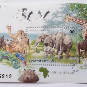 Животные Африки Венгрия 1997 г