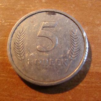 Приднестровье 5 копеек 2000