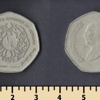Иордания 1/4 динара 1997