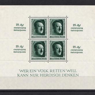 Рейх 1937 MH