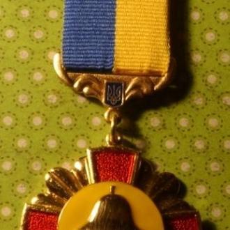 Нагрудний знак Украина Чорнобиль Медаль Звягель відзнака награда !