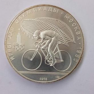 СССР=набор монет 10,5 рублей,Олимпиада-80,оригинал