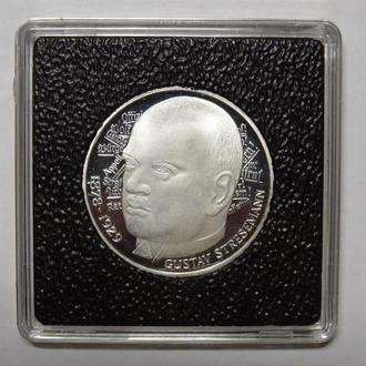 Германия 5 марок Серебро 1978 г. Густав Штреземан Пруф Proof капсула Quadrum Intercept