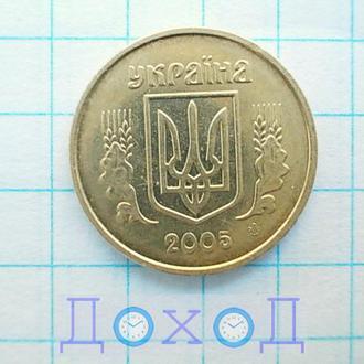 Монета Украина Україна 10 копеек копійок 2005 мелкий гурт №4