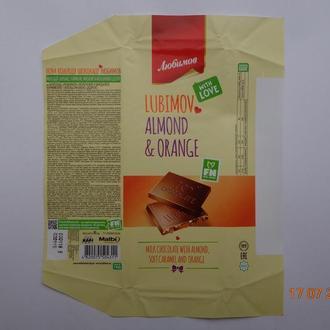 "Обёртка от шоколада ""Любимов Almond & orange"" 85 g (Malbi Chocolate, Днепр, Украина) (2018) 1"