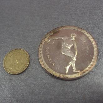 жетон медаль серебро олимпиада мюнхен германия 1972 №1