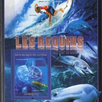 Гвинея 2008 ** Личности Кусто Фауна Акулы БЛ 10-00 евро MNH
