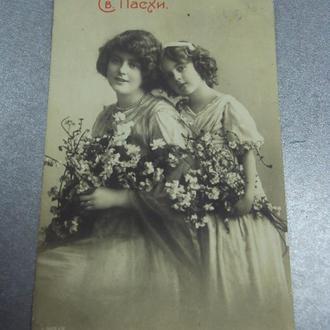 открытка с праздником пасхи харьков 1915 №1367