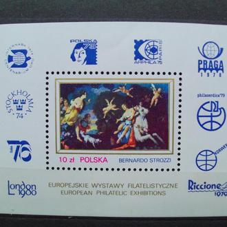 Польша.1979г. Живопись. Почтовы блок. MNH