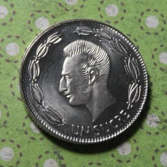 Эквадор 1988 год монета 1 сукре !