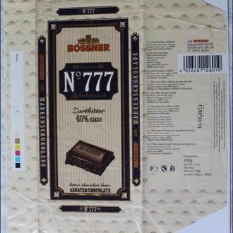 "Обёртка от шоколада ""BOSSNER №777 чёрный пористый 60%"" (BOSSNER, Берлин, Германия, 1998)"