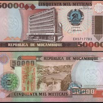 МОЗАМБИК 50000 метикалов 1993г. UNC