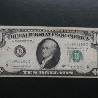 10долларов 1969г.