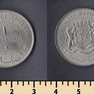 Сомали 1 шиллинг 1967