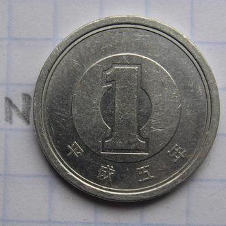 ЯПОНИЯ, 1 йена (12).
