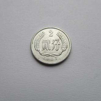 2 феня Китай 1987 год