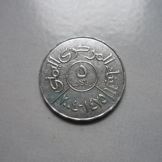 Йемен 5 риалов 2004