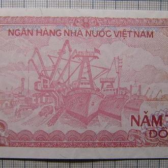 Вьетнам, 500 донг 1988 г (корабли в порту) UNC