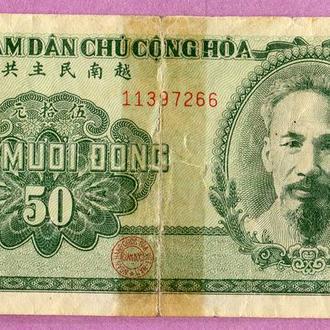 Вьетнам 50 Донгов 1951 г. Редкие