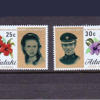 GB  Аитутаки  1973 г  MNH  - свадьба -  флора