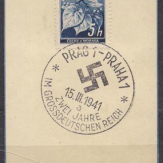Рейх, 1941 г., спец гашение