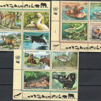фауна ООН (Вена, Женева, Н-Йорк)-2000 годовой выпуск (кц 15е)