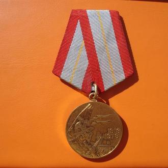 Медаль 60 лет ВС СССР.