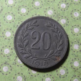 Австрия 1918 год монета 20 геллеров