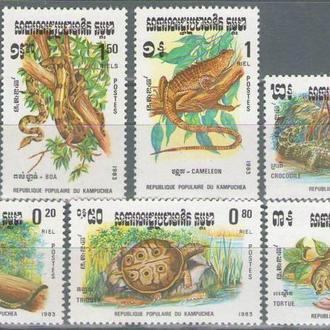 Камбоджа 1983 рептилии*