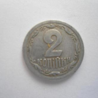 2 копейки (алюминий)