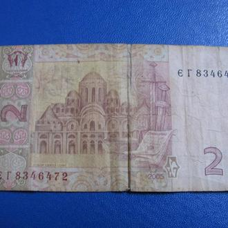 2 Гривні Дві Гривні Две Гривны 2005 Україна Украина