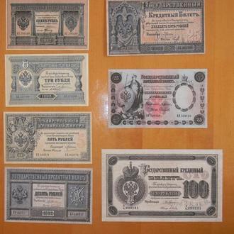 Качественные КОПИИ c В/З 1887-1892 Царская Россия