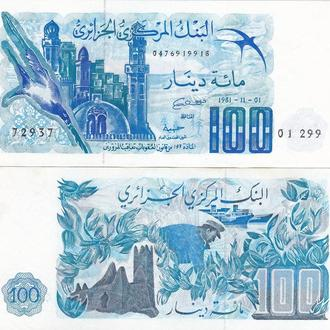Algeria Алжир - 100 Dinars 1981 Pick 131 UNC JavirNV