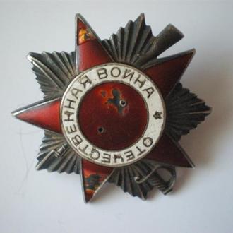 орден отечественной войны 2-й ст боевой