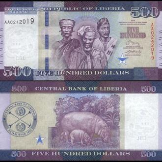 ЛИБЕРИЯ 500 долларов 2016г. UNC