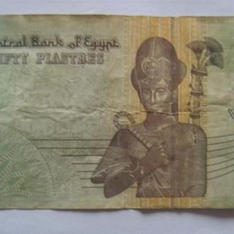 ЕГИПЕТ. 50 пиастров 2006 года.