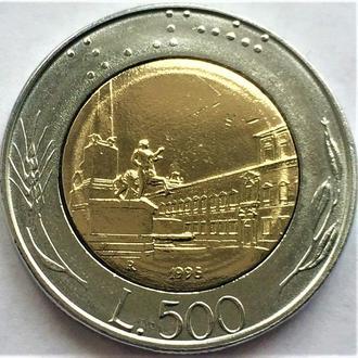 500 лир Италия, 1993 год